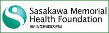 笹川記念保健協力財団
